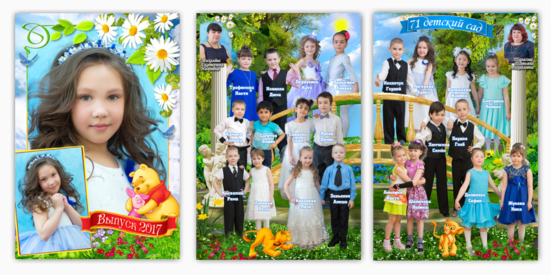 тройная папка выпускник детского сада ангарск