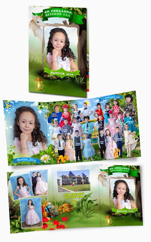 планшет выпускник детского сада Ангарск
