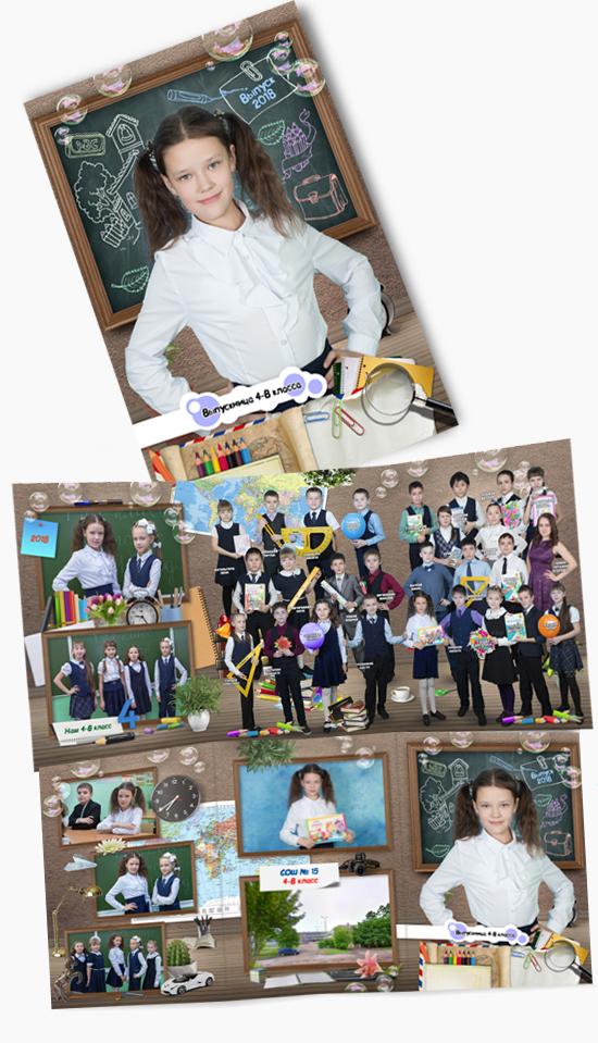 планшет выпускник школы Ангарск