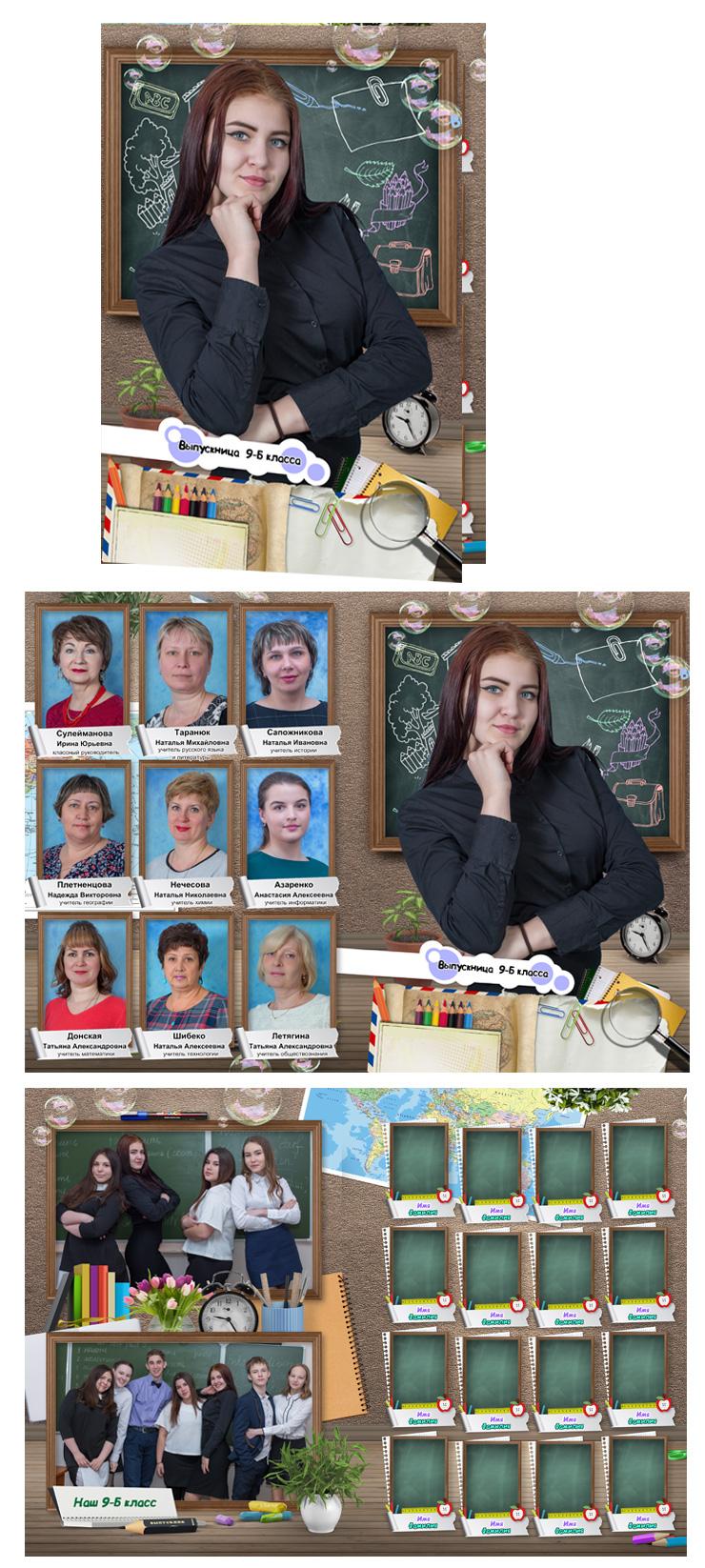 папка выпускника 9 класса ангарск