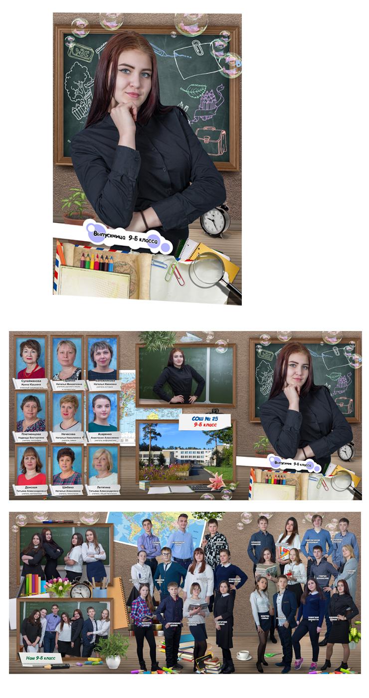 тройная папка выпускника11 класса Ангарска
