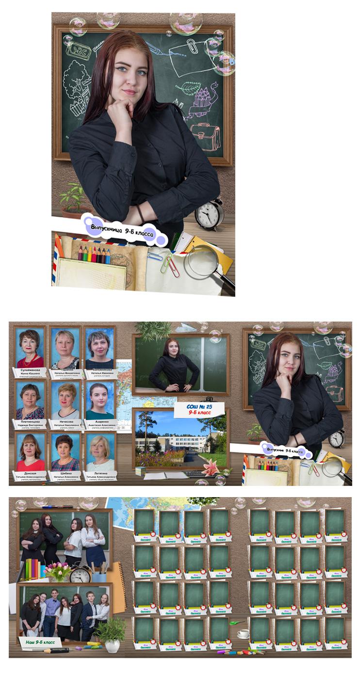 тройная папка выпускника 9 класса Ангарск